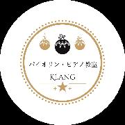 北綾瀬のバイオリン・ピアノ教室クラング