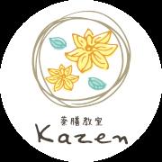 さいたまの薬膳教室KAZEN