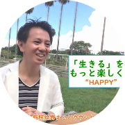 大阪阿倍野まことカウンセリングルーム親子マインドフルネス教室