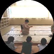 鷲宮茶道教室