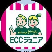 ECCジュニア&シニア八千代台北子供の森教室