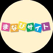 チア★ダンス教室