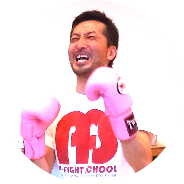 P-FIGHT SCHOOL 鶴川校