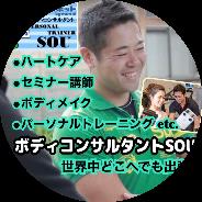 腹筋・くびれ専門ジム【absolute】アブソリュート