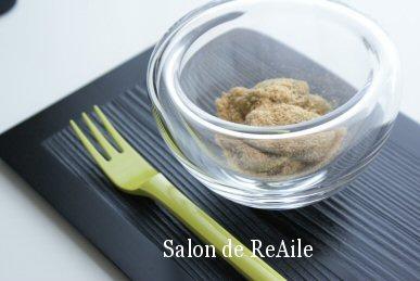 Salon de ReAile