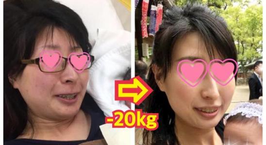 運動なし!産後ママの-20kgダイエットセミナー