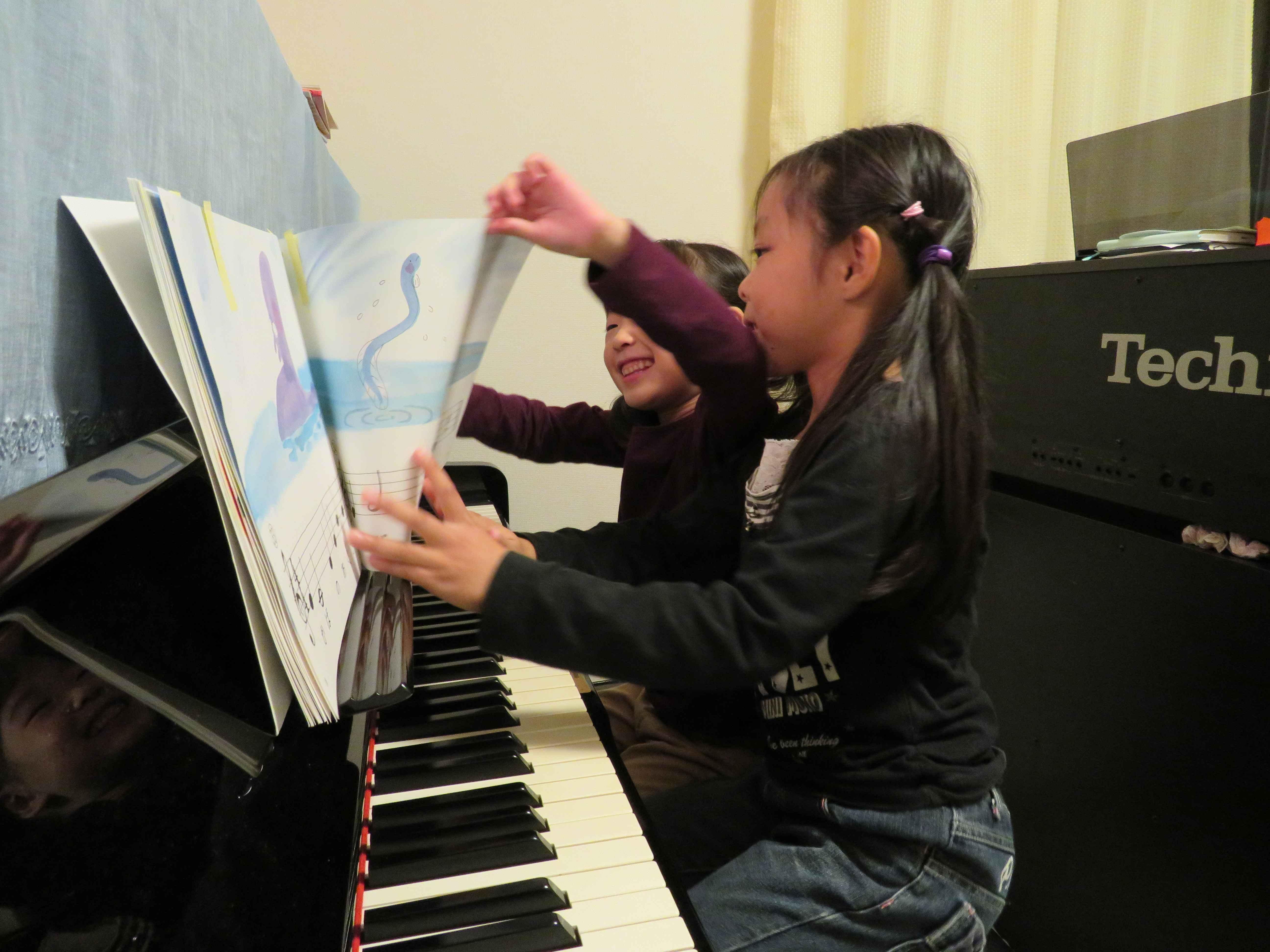 Onaona 【ピアノ・オルガン・英語・ウクレレ 教室】 横浜 鶴見