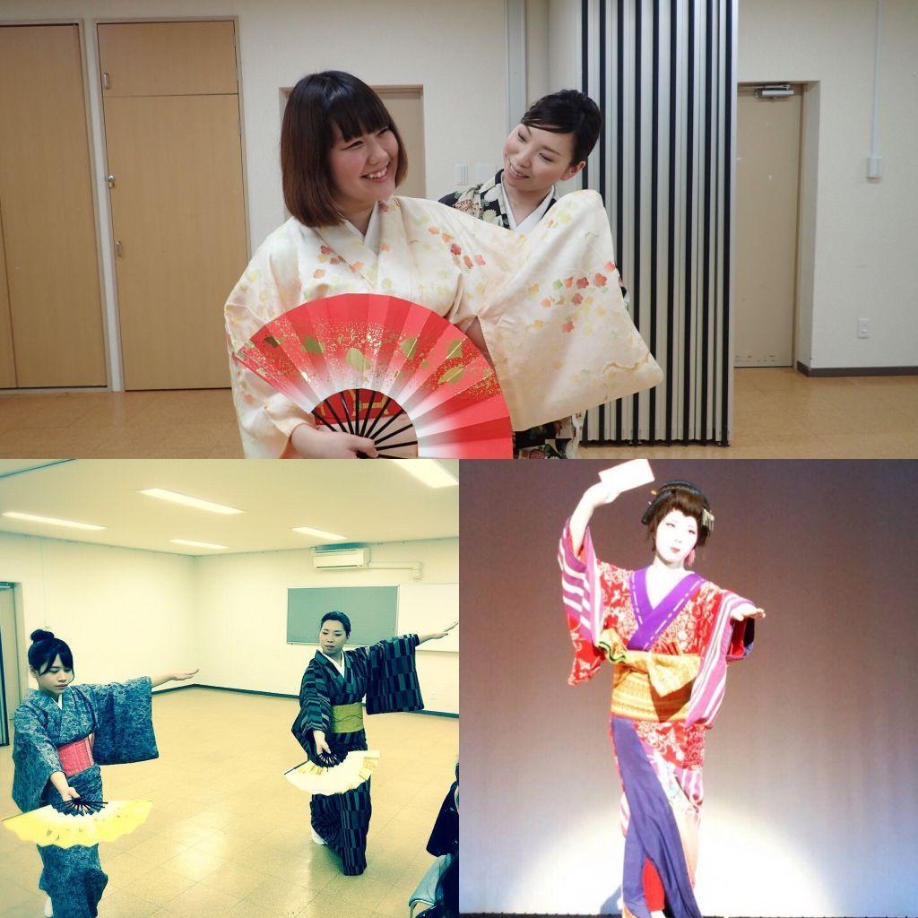 桜雅~sakura miyavi~ 日本舞踊教室