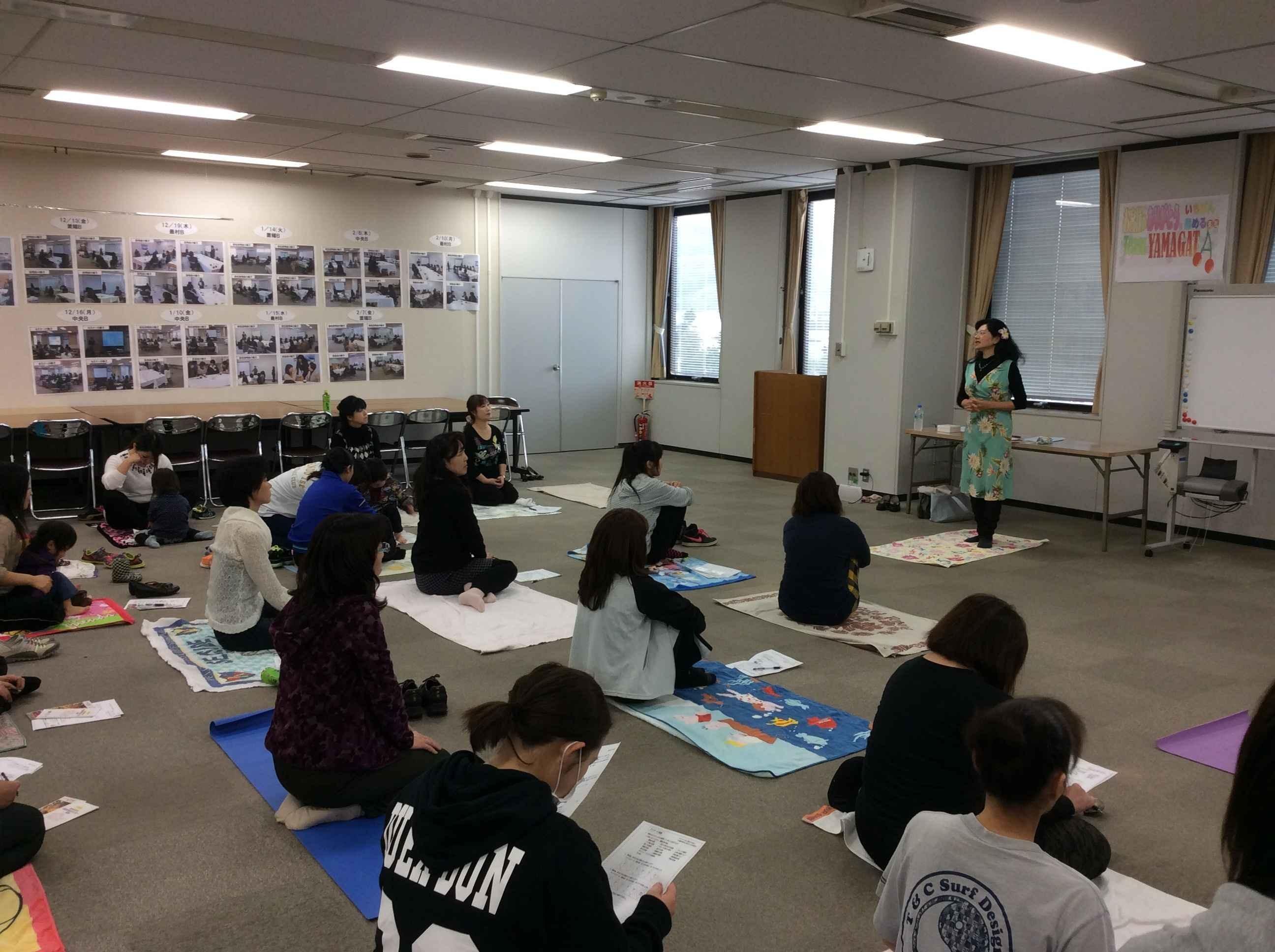 丹田呼吸法セラピー東京教室