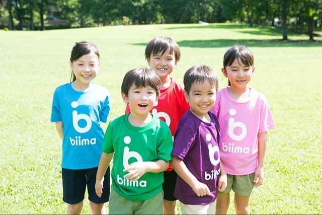 biima sports 柏の葉フットサルポート校