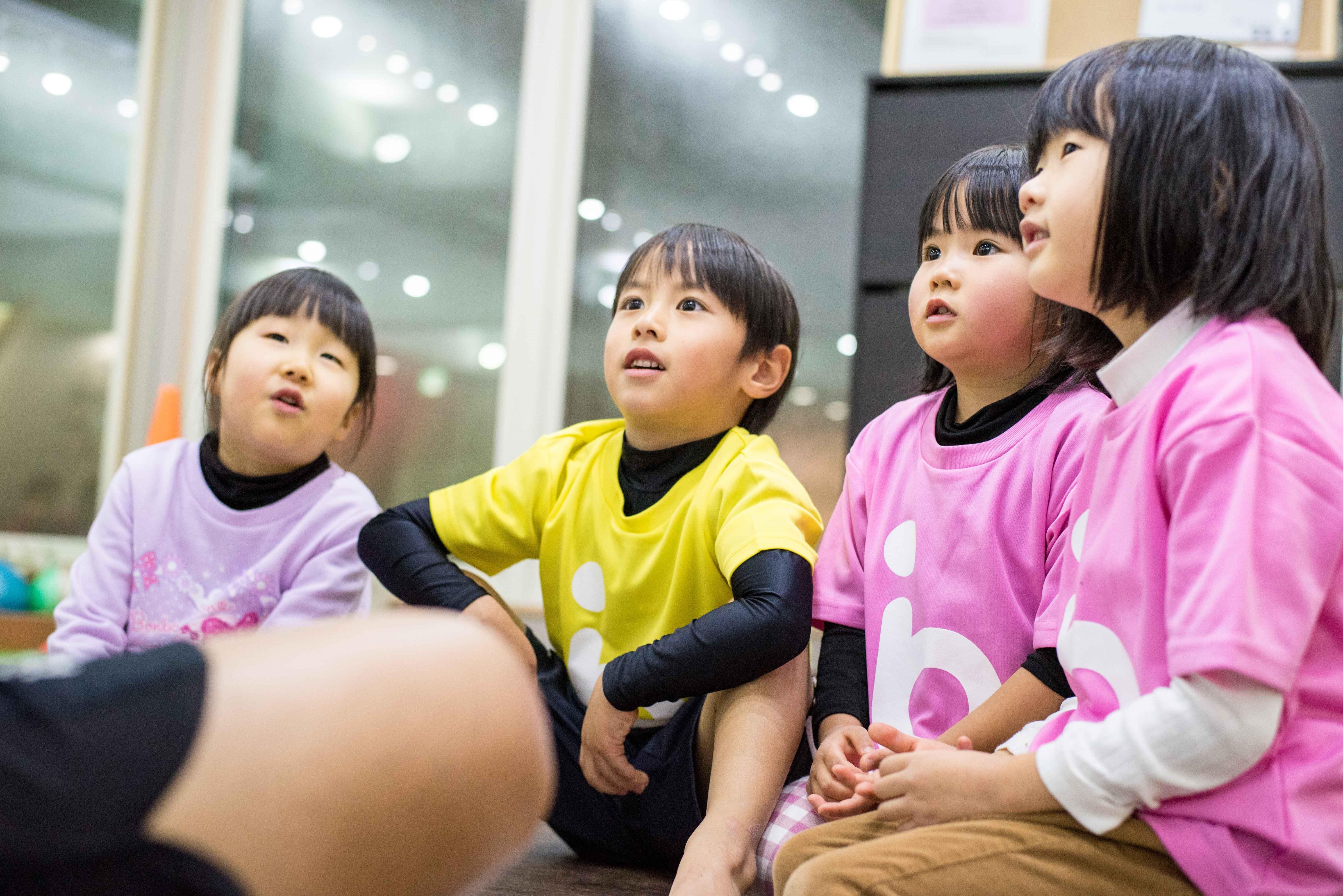 biima sports 安曇野校