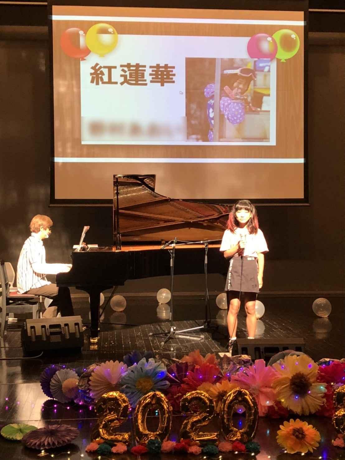 mose(モーゼ)音楽スクール 大宮教室