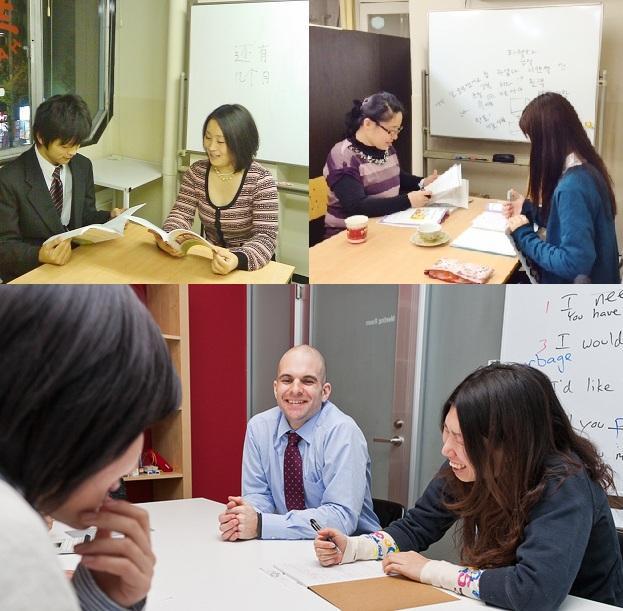 名古屋語学スクール 池下教室