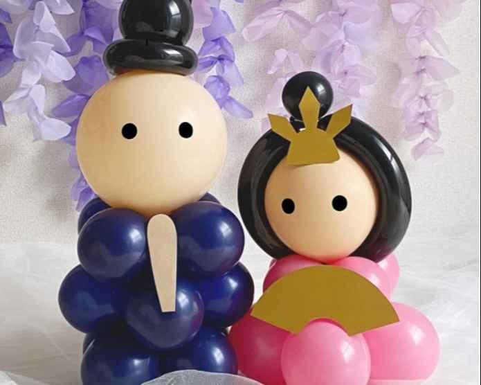 子供たちに大人気!風船で作るひな人形!