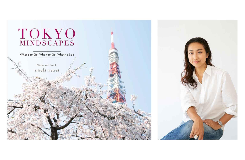 東京都内の風景写真撮影ワークショップ