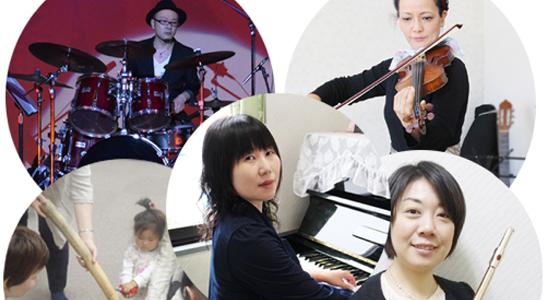 総合音楽教室&カルチャー教室 小宅楽器