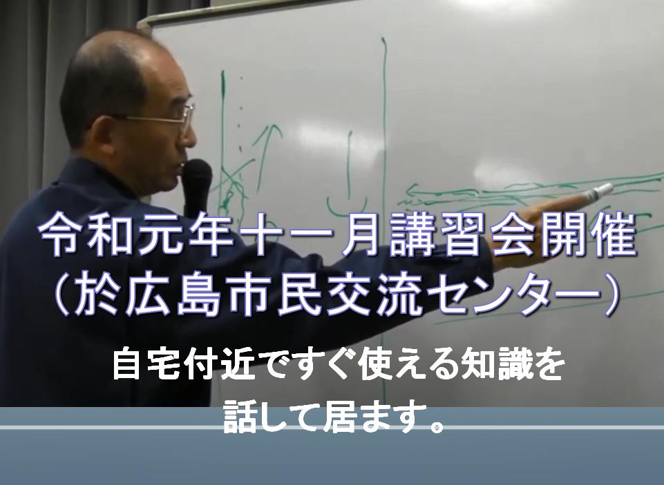 【オンライン30分】マンツーマン護身術(座学&実技)