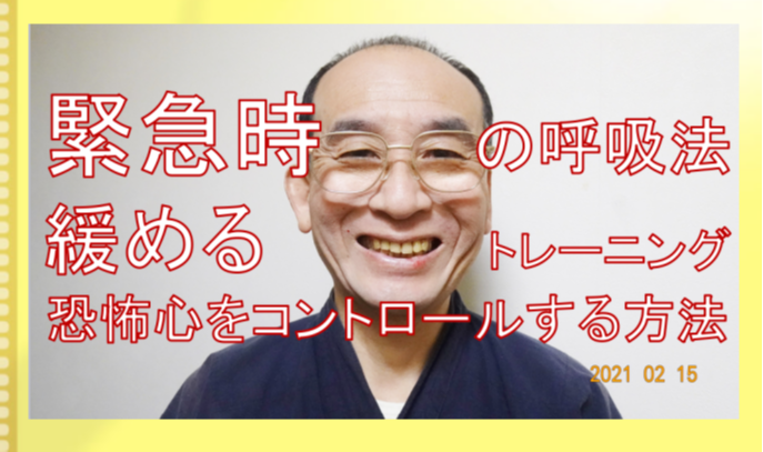 ★防犯柔術同志會★