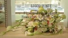 LICCO FONTEアートカウンセリング