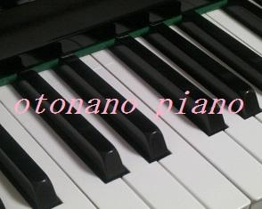 和歌山市にある大人のピアノ教室