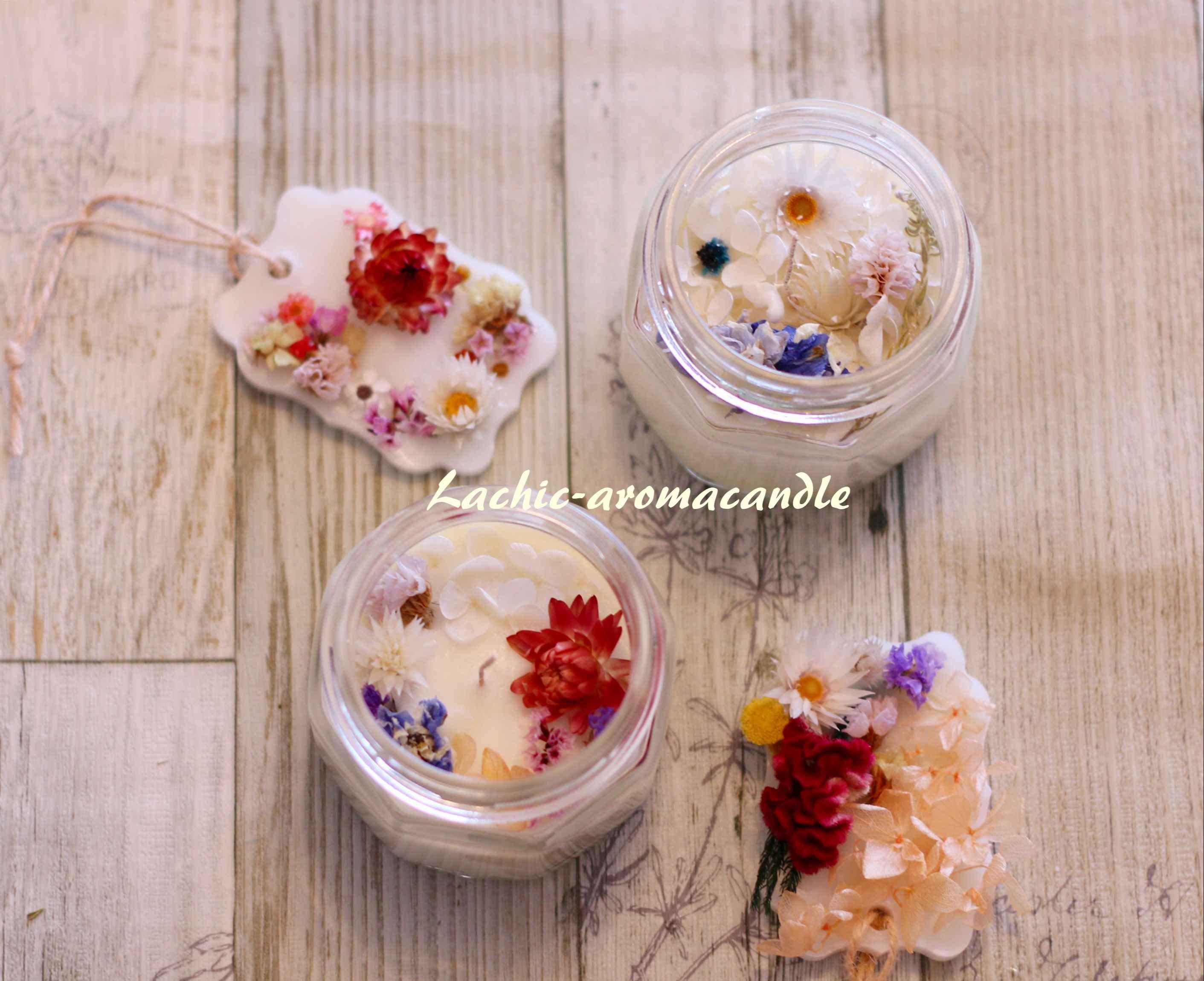 花とアロマの教室Lachicラ・シ・ク