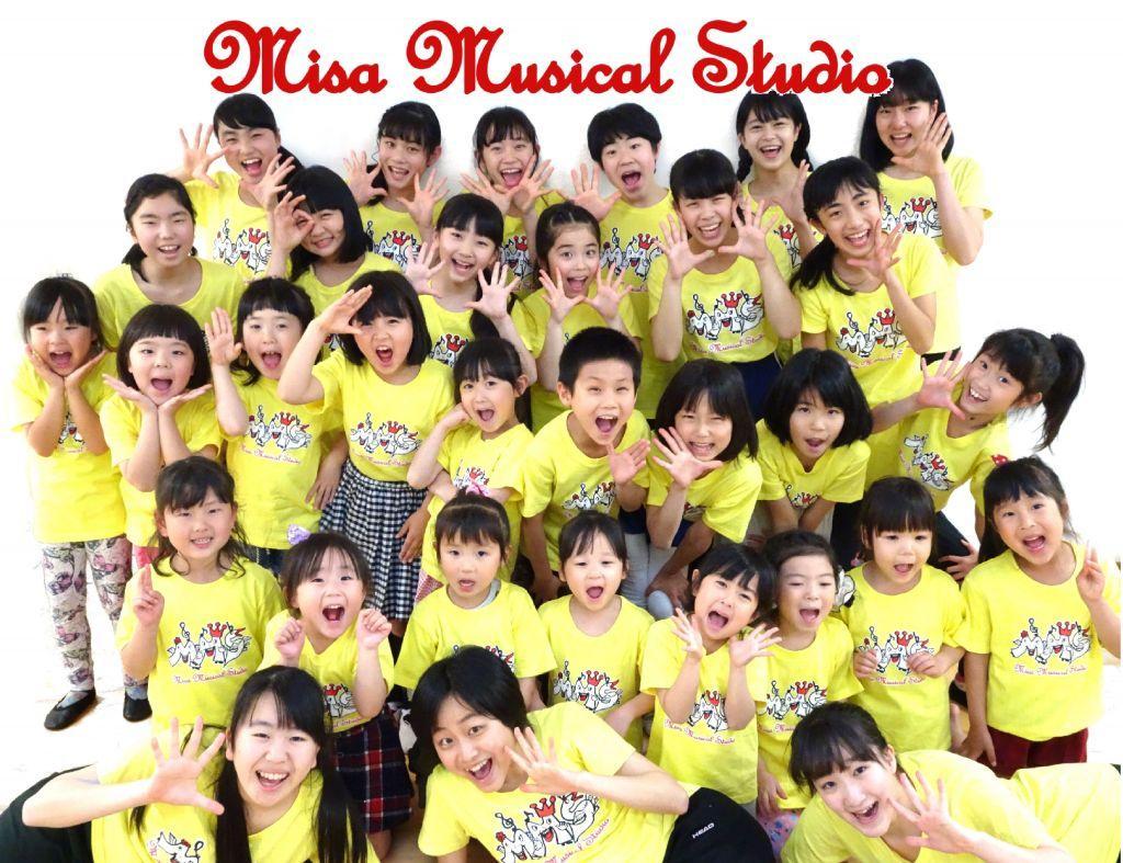ミサミュージカルスタジオ