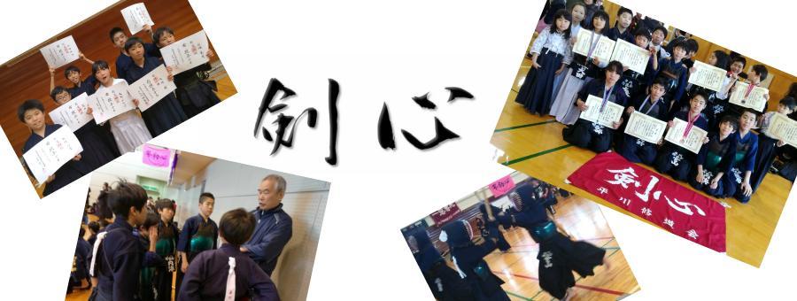 平川修道会
