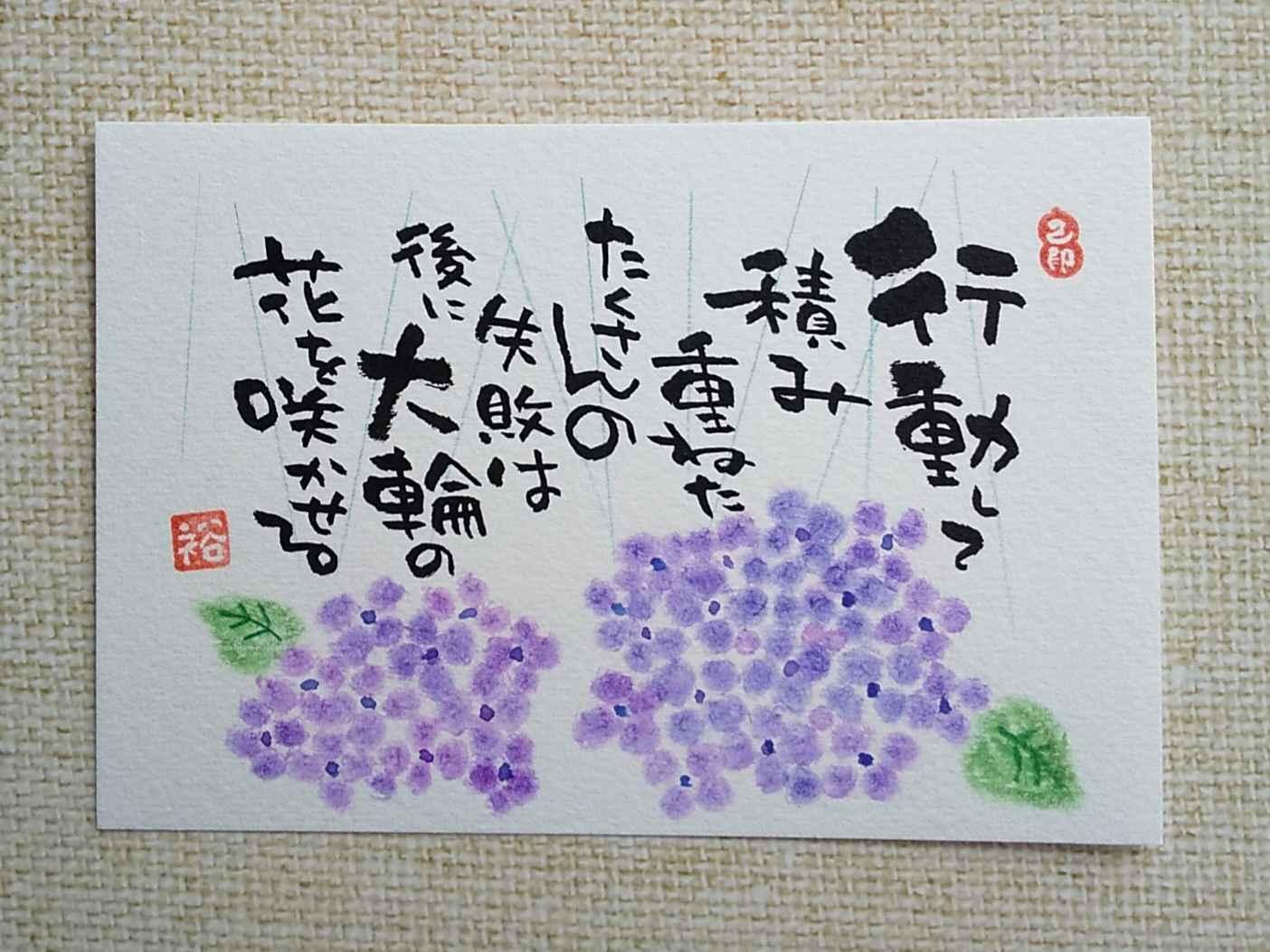 東京神田で筆ペンで文字が輝き始める!90分であなたも筆文字作家!