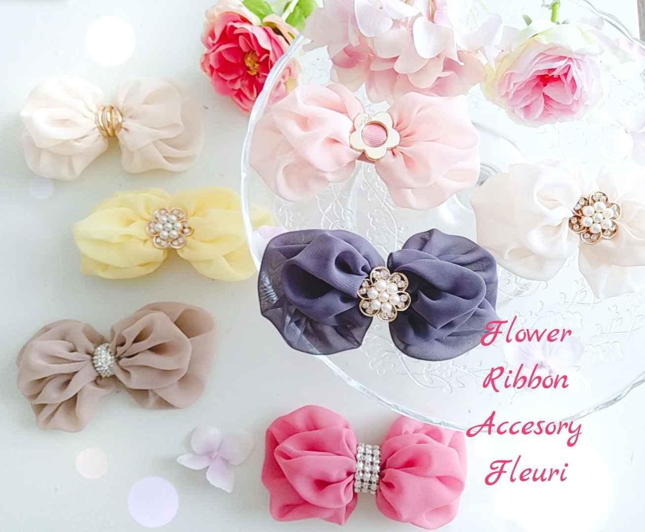 宝塚駅近くお花とリボンの教室Fleuri