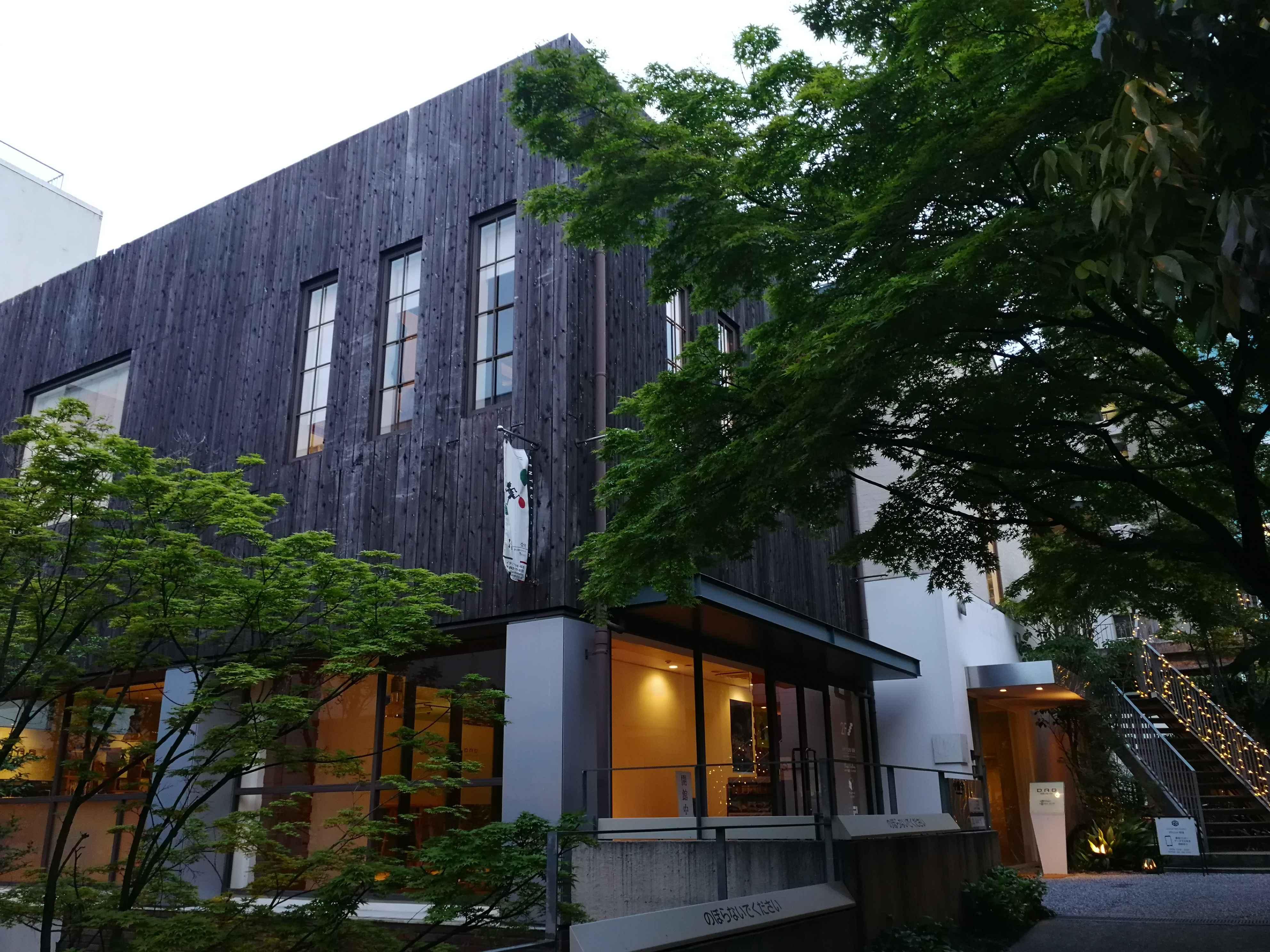 イタリア会館・福岡