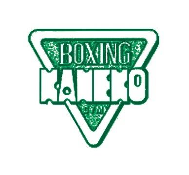 金子ボクシングジム