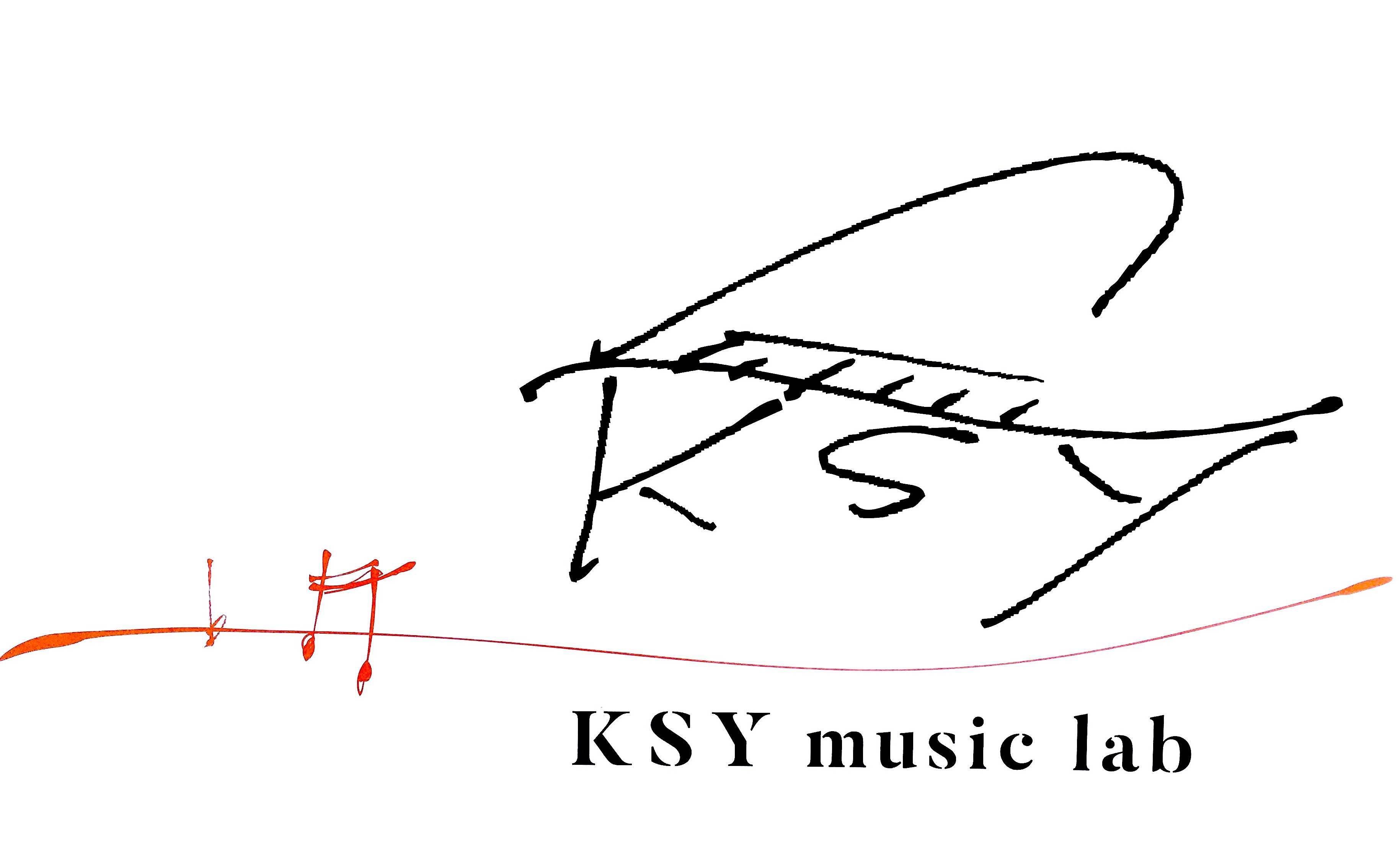 KSYミュージックラボ