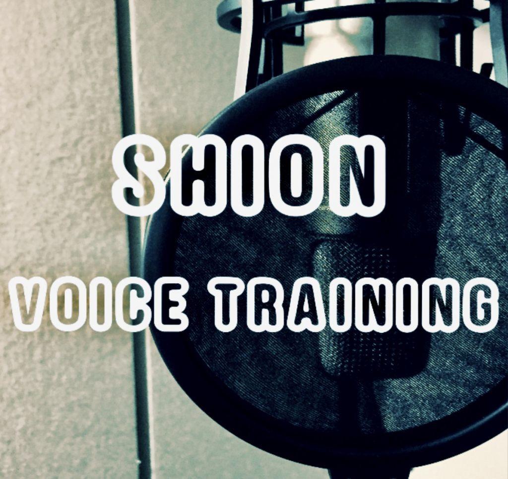 【オンライン】SHION ボイトレ教室