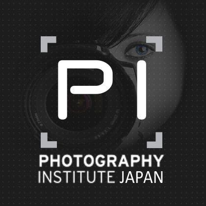 フォトグラフィー・インスティテュート プロ写真術コース