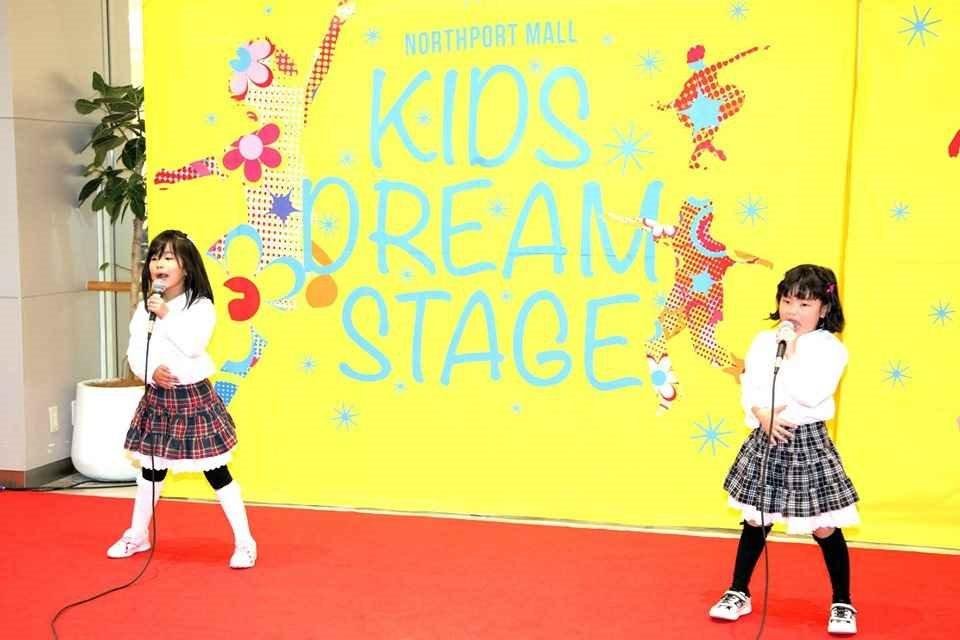 KDVダンス&ボーカル教室 東村山教室