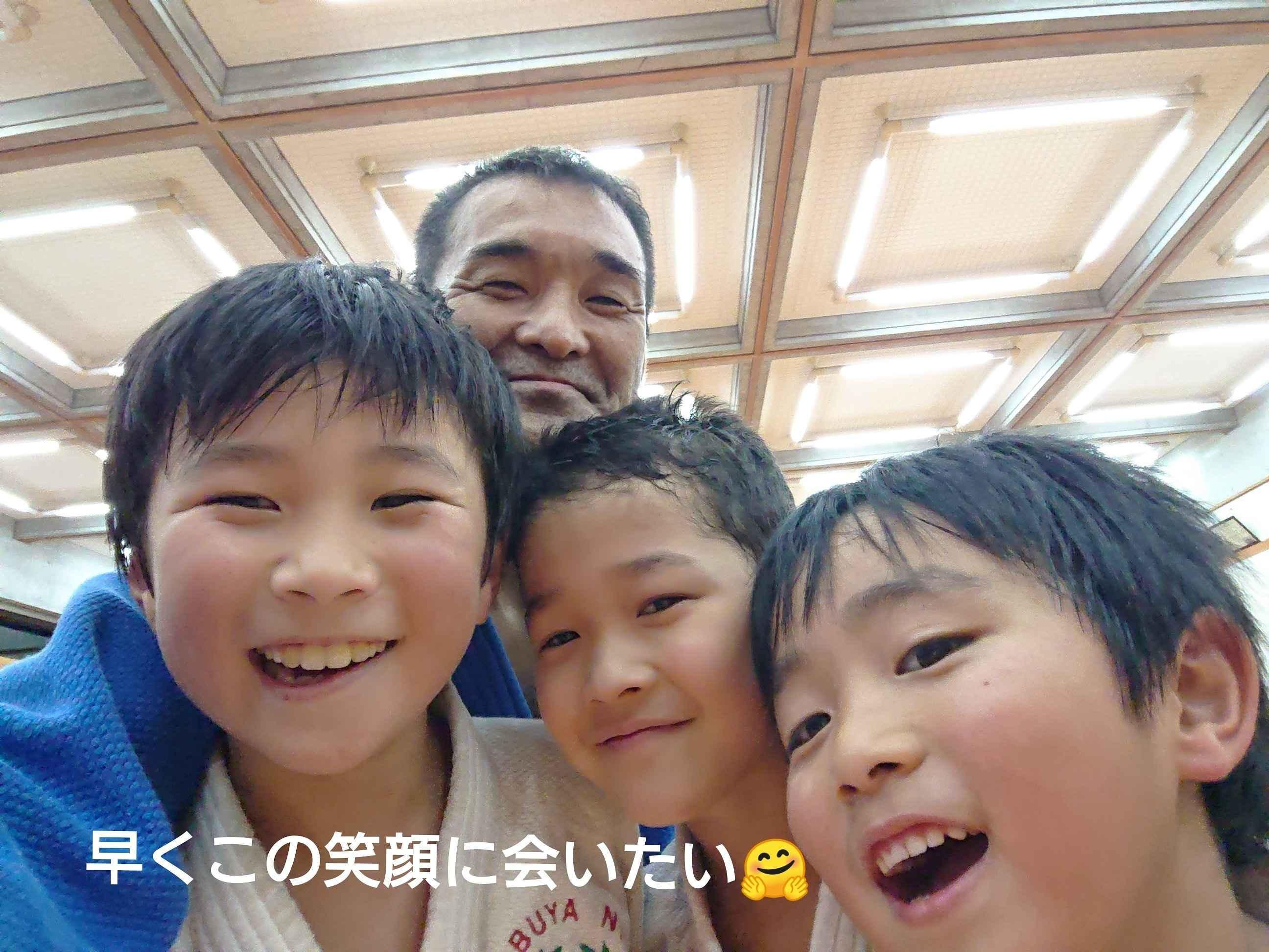 渋谷西柔道クラブ【大和市柔道教室】