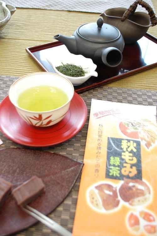 秋茶を楽しもう