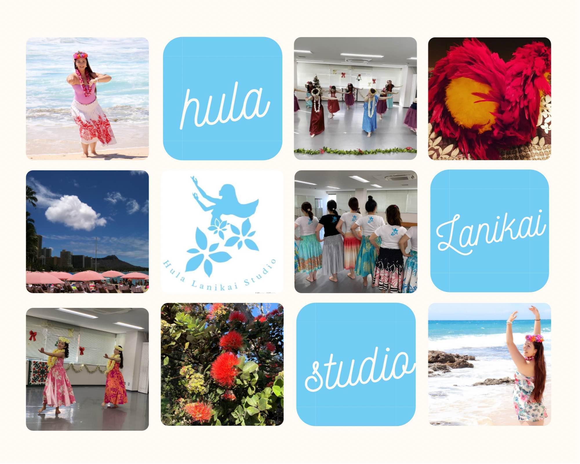 Hula Lanikai studio