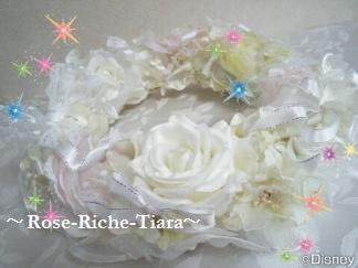 Rose Riche Tiara(入谷salon)