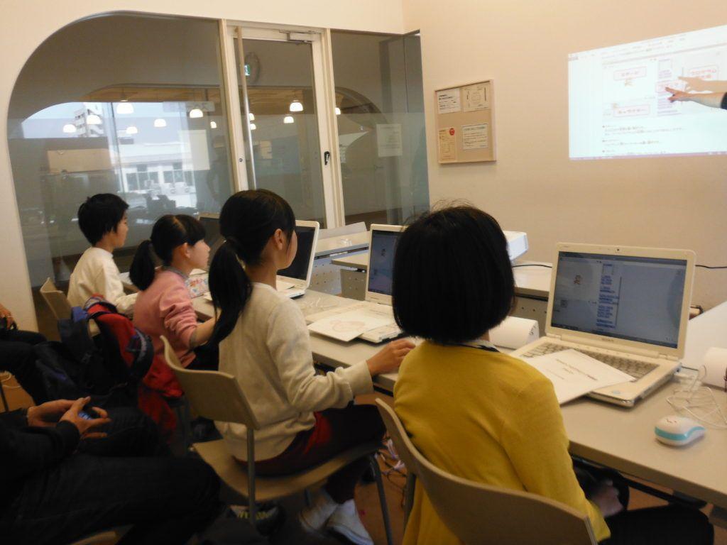 プログラミング教室ことらぼ 三鷹校
