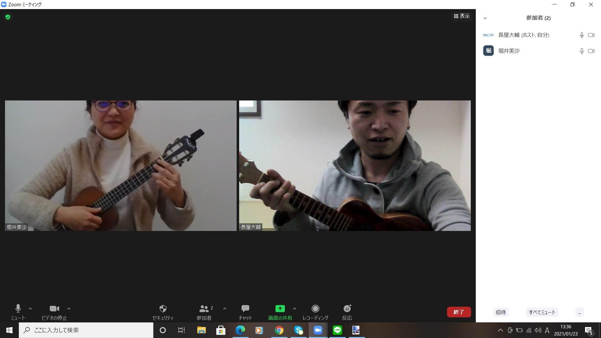 セレクトーンミュージックスクール・ウクレレ・オンラインレッスン