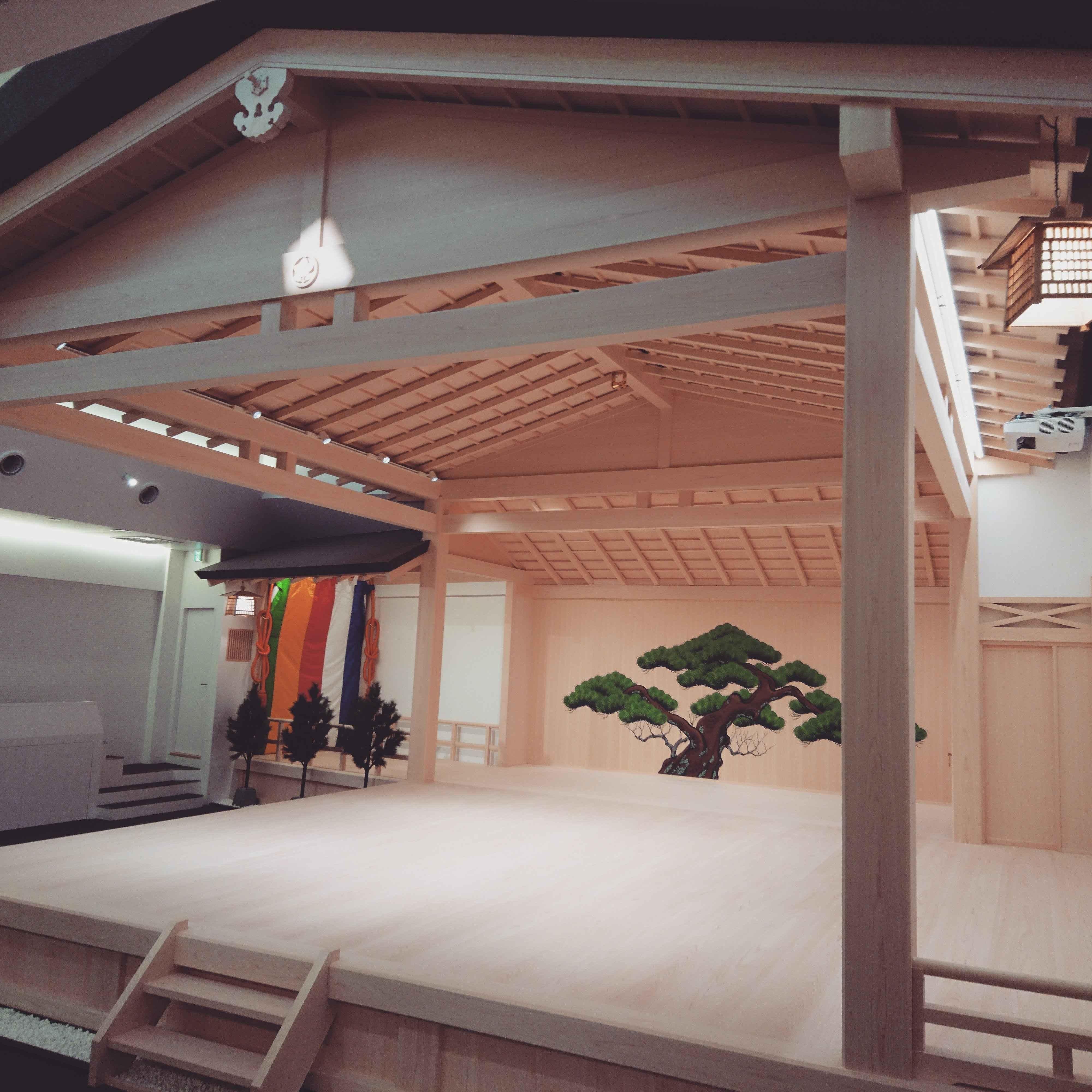 日本の伝統芸能の基本「能」