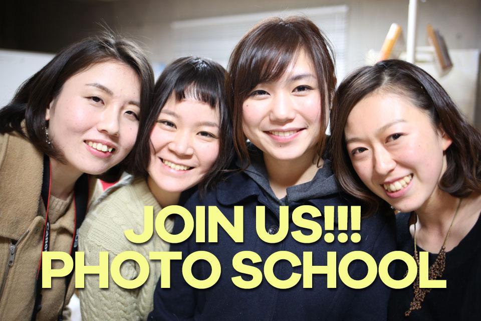 【ONLINE】須田誠 写真教室 初級クラス!