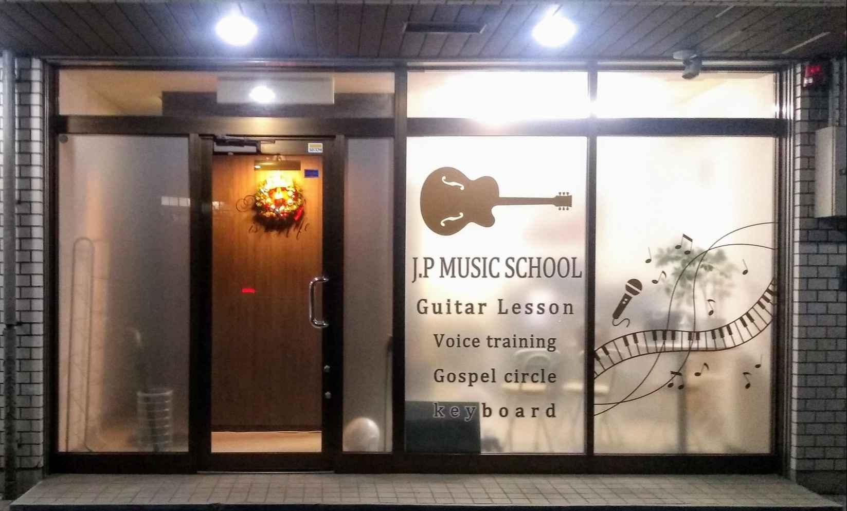 小林ユウシ ギター教室 半田市