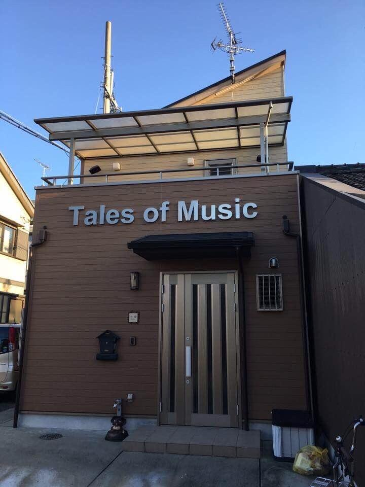 音楽療法専門施設 Tales of Music