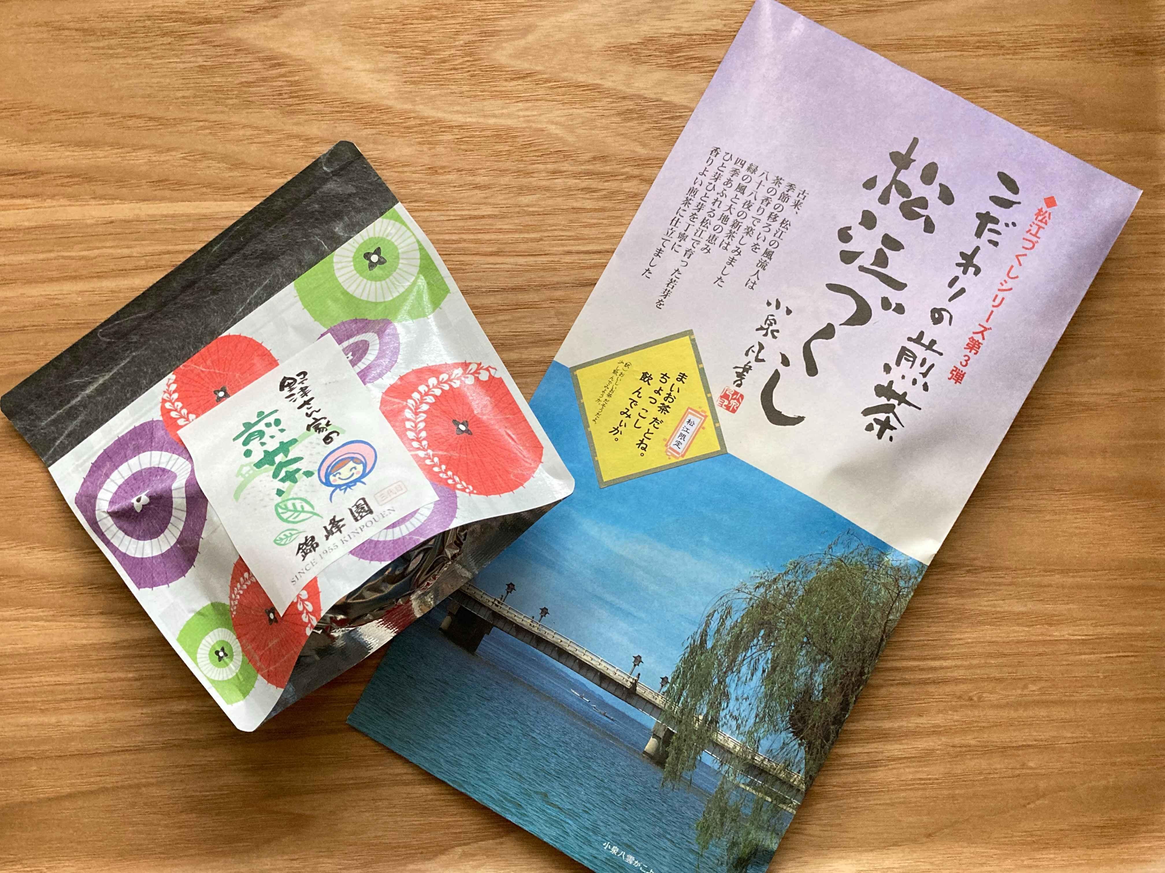 【10月オンライン応用】お茶で巡る日本の旅⑩【島根松江煎茶】★茶葉付き