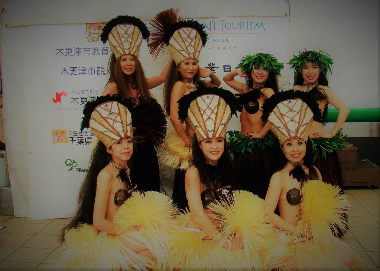 タヒチアンダンスチーム ATUA ORA