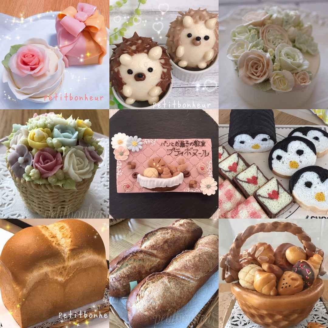パンとお菓子の教室プティボヌール