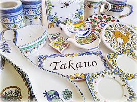 スペインタイル 陶工房 Francesca(フランチェスカ)