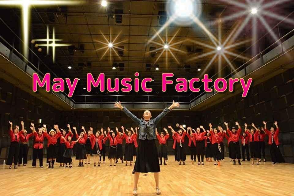 May music factory 志免昼・夜クラス